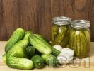 Снимка на рецепта Стерилизирани кисели краставички